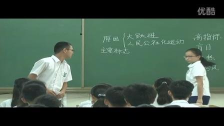 初中历史人教版八下《探索建设社会主义的道路》天津潘银凤