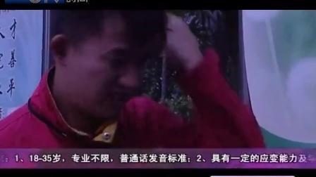 冷暖人生QQ群563150520 豪门有喜(上) 陈伟 陈文娟 曾凡宗