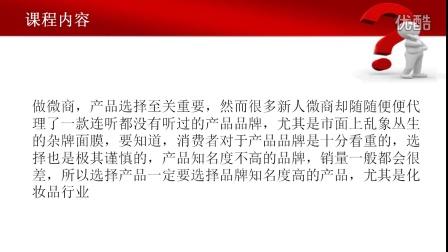 微商代理化妆品货源_qq微商没有客源_微商培训课件