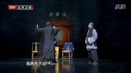 传承者之中国意象-话剧《北京法华寺》_高清