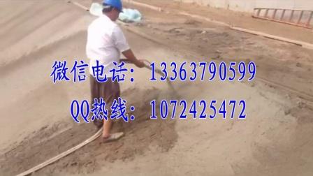 福建泉州-水泥砂浆喷涂机-喷涂机0DFBT
