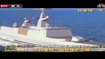 軍事紀實清明祭_軍情解碼中國殲60_鳳凰衛視播出軍事節目