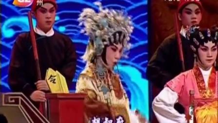 南国红豆20160814粤剧的传承卢秋萍