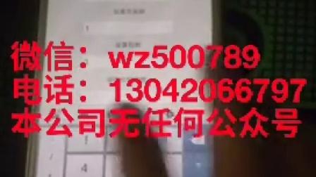 最新qq微信红包尾数控制快乐十分