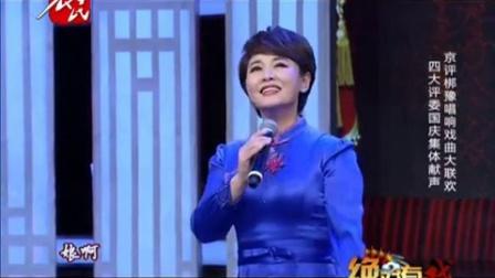 河北梆子洪湖赤卫队选段彭蕙蘅