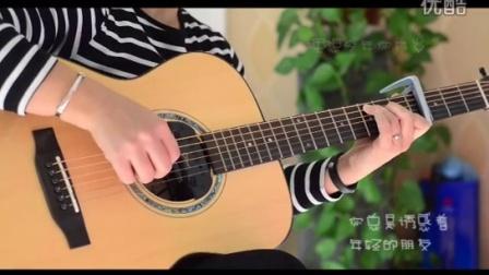 小鱼的吉他弹唱:理想(女生版,原唱赵雷)