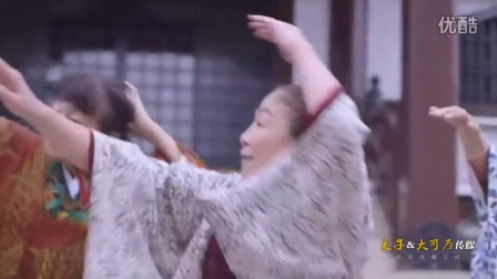实拍日本大妈跳街舞 超狂舞技一夜爆红