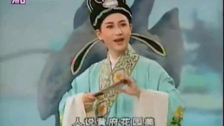 [黄梅戏]金钗记(吴美莲-安庆市黄梅戏一团)