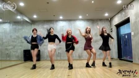 【风车·韩语】BADKIZ《Ear Attack 2》性感美腿舞
