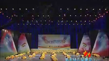 幼儿园大班男孩舞蹈舞蹈《中国龙》元旦舞蹈视频