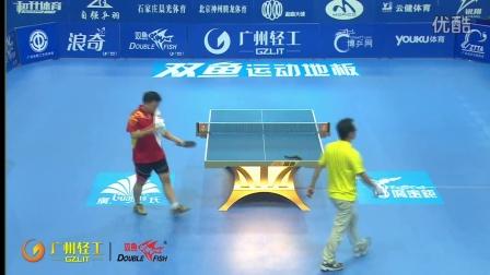 第一场:王添铂VS柳洋 2016广州轻工双鱼杯全国总决赛三四名开球网队VS天顺一队