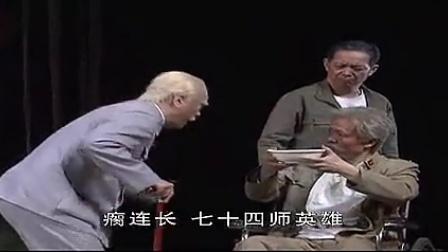 【吕剧】 回家(下)— 山东省吕
