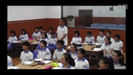 课题2原子的结构(初中化学_人教2011课标版_九年级上册(年6月第1版))