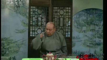 长篇评话《后三国》05.荆州见刘备.张国良【苏州