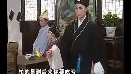 [黄梅戏]王婆醉酒上轿