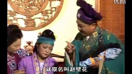[黄梅戏]梦壁生辉_标清