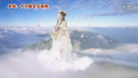 黄梅戏·仙女撒花
