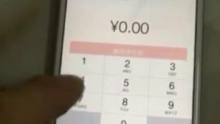 QQ红包接龙快乐十分扫雷软件