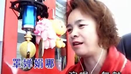 黄梅戏【谁料皇榜中状元】演唱