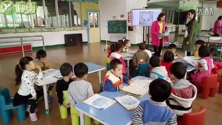 中山宝元幼儿园a视频视频王教学数学视频中东图片