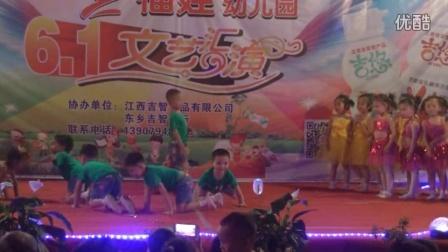 2016江西东乡福娃幼儿园话剧《小蝌蚪找妈妈》