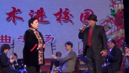 京剧 梆子名家 胡金平 柴大囤 对唱《赤桑镇》(
