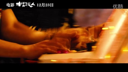 """电影《摆渡人》""""陪你渡过""""版预告梁朝伟金城武为爱拼命温暖冬日"""