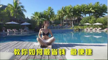 郑云工作室最新旅游栏目《旅计》宣传片~敬请期