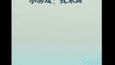 初中历史人教版九上《古代文明的传播与发展》天津李耀阳
