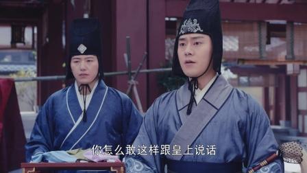 《锦绣未央》第40集剧照