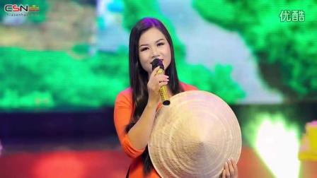 Ao Moi Ca Mau - Duong Hong Loan 15768437330