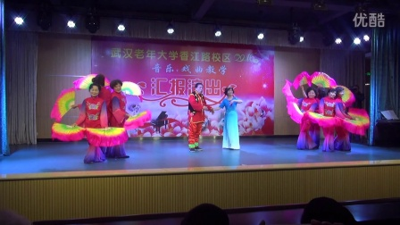 武汉老年大学黄梅戏班-黄梅戏联唱