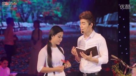 Tinh Ha - Luu Chi Vy_ Duong Hong Loan 15768437330