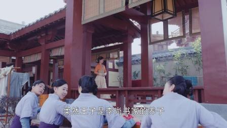 《锦绣未央》第42集剧照