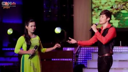 Hai Mai Nha Tranh - Luu Chi Vy_ Duong Hong Loan 15768437330