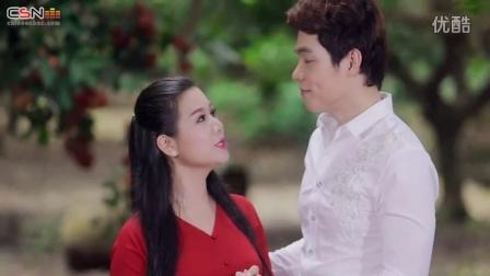 Tinh Dep Mua Chom Chom - Duong Hong Loan [MP4 HD 720p]