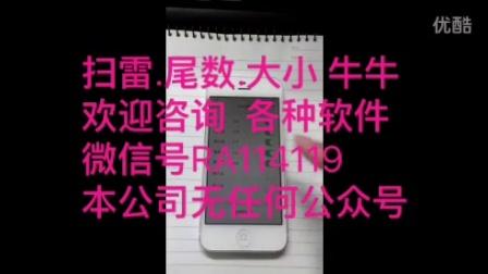 QQ微信红包尾数控制快乐十分接龙