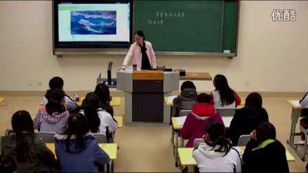 高中美术《苹果中的五角星》教学视频,福建省名师网络教研录播研讨课视频