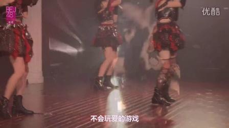 BEJ48_TEAM_E《不眠之夜》公演(2016-12-03)