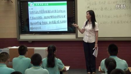 综合实践(高中语文_人教2003课标版_选修)