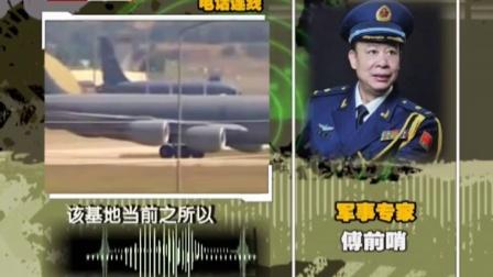 軍情解碼 2016 軍史揭秘之美軍核爆日本秘聞 150214