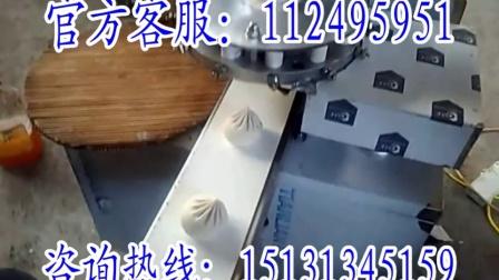北京包子机中央厨房设备8RVZ0