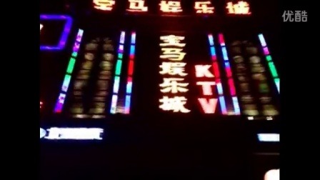 爱剪辑-宝马国际娱乐城