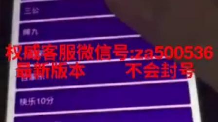 百家乐微信红包尾数控制软件埋雷扫雷接龙QQ手气红包大小控制外挂           。