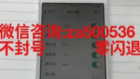 百家乐微信红包尾数控制软件埋雷扫雷接龙QQ手气红包大小控制++...