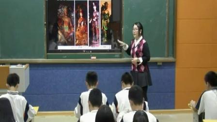 高中美术《心灵的慰藉――中国佛教美术》同课异构课教学视频2,福建省名师教研研讨课视频