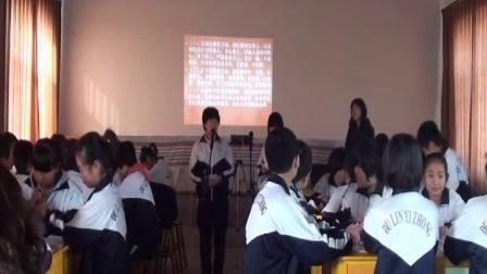 6 自我规划(初中综合实践_教科课标版_七年级下册)