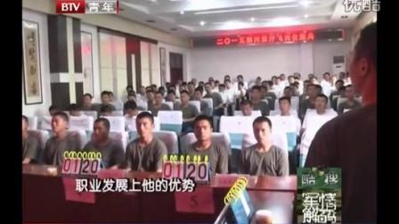 """軍情解碼 2014 """"鐵漢""""普京的俠骨柔情 140516"""
