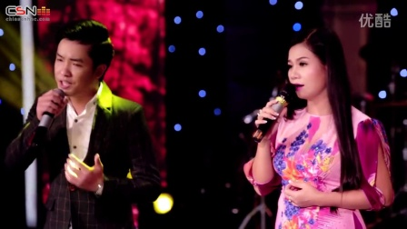 Khong Bao Gio Quen Anh - Thien Quang_ Duong Hong Loan Zalo 15768437330