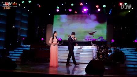 Gui Vao Ky Niem - Luu Chi Vy_ Duong Hong Loan Zalo 15768437330